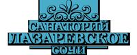 Санаторий «Лазаревское», Сочи