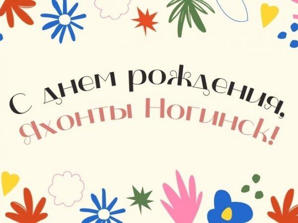 14 лет радушия! - День рождения отеля (24 - 26 сентября)