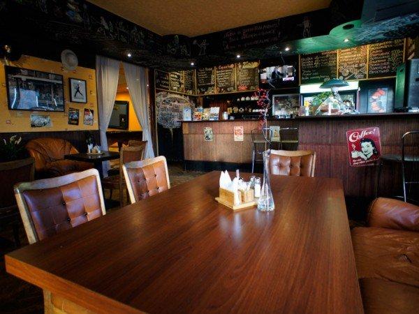Ресторан Бар «Терраса»