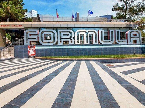 Ночной клуб «Формула»