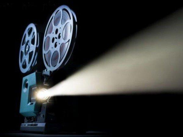 Демонстрация кинофильмов и концертные программы