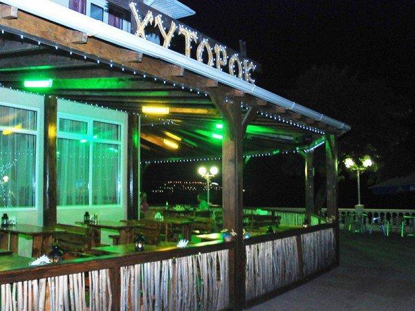 Кафе-бар «Хуторок»