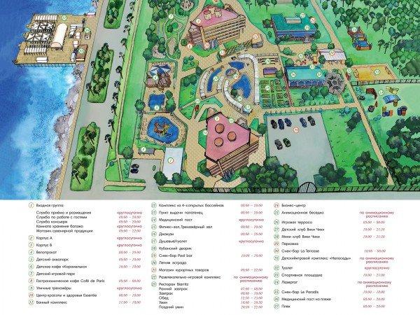 Карта отеля «Alean Family Resort Spa Biarritz»