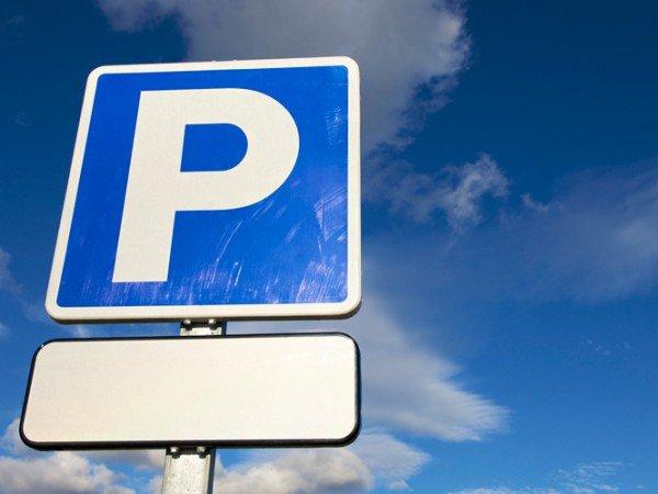 Трансфер и парковка