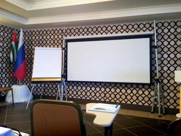 Конференц-зал «Малый»