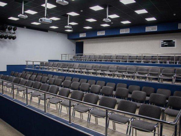 Конференц-зал «Гранд Холл»