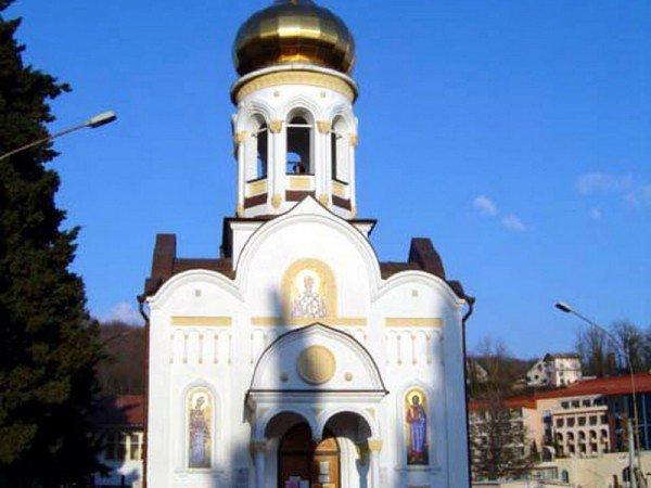 Храм «Святителя Николая Чудотворца»