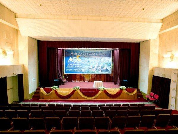 Организация мероприятий в отеле «Ателика  Мечта»