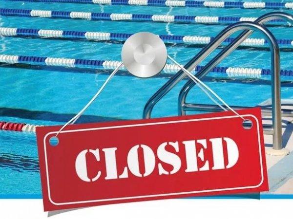 Бассейн закрыт!