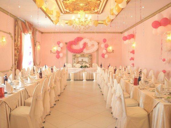 «Розовый зал»