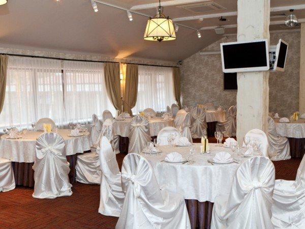 Банкетный зал «Клюква»