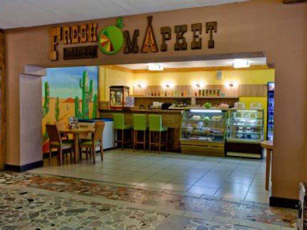 Лобби-бар «Fresh market»