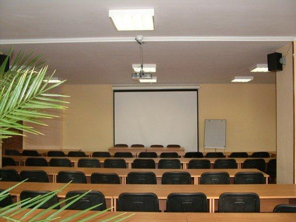 Конференц-зал «Ассамблея»