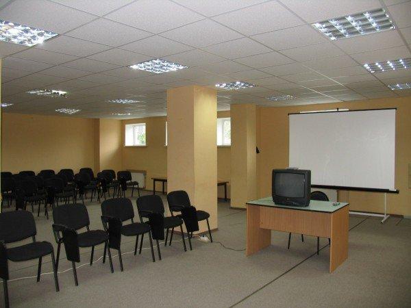Конференц-зал «Академический»