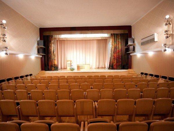 Зал «Театр»