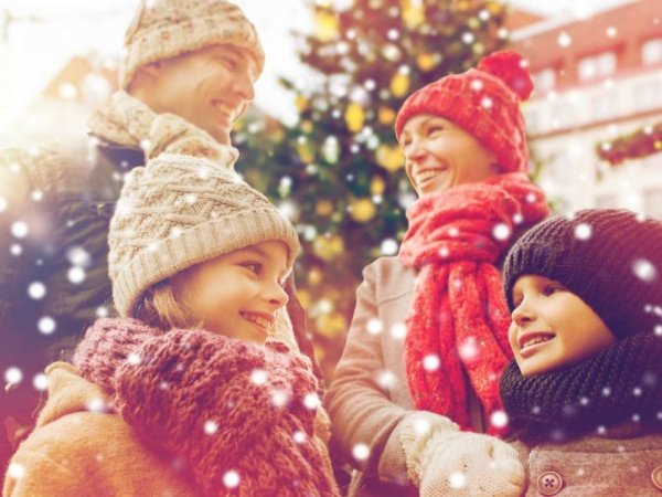 Программа зимних школьных каникул (до 17 января)