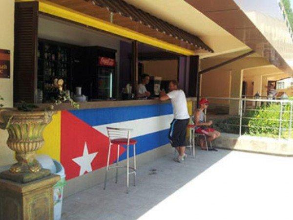 Бар «Куба»