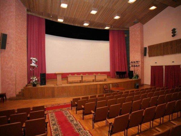 Организация мероприятий в отеле «Назарьево»