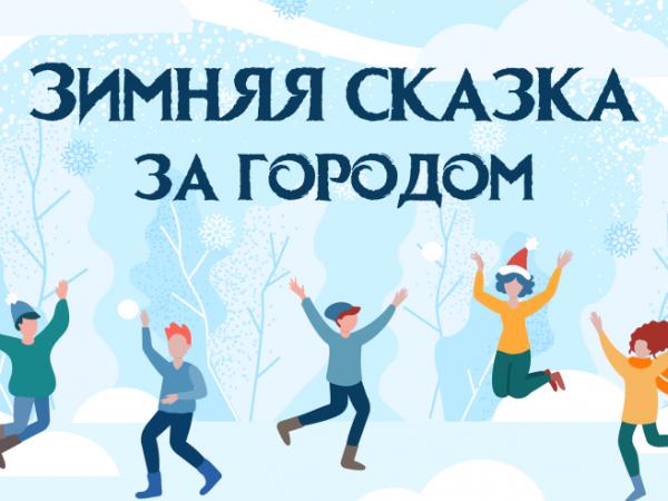 ТЁПЛАЯ СКИДКА 15%