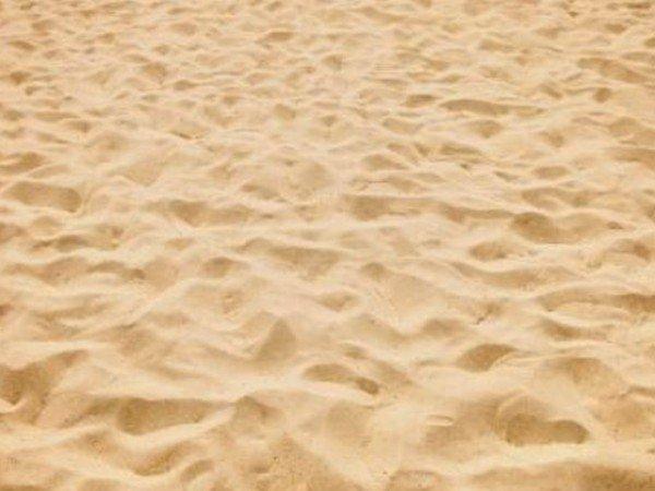 «Солнечный пляж»