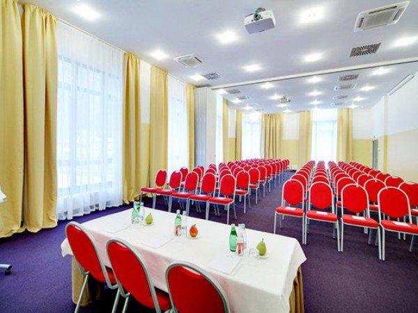 Конференц-зал «Эйндховен»