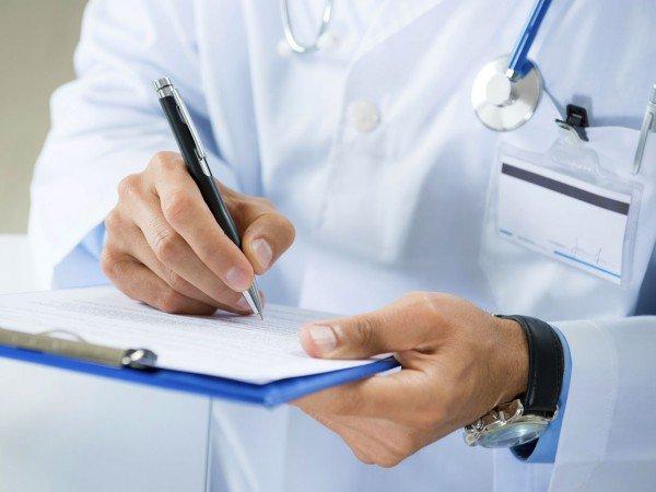 Прием врачей специалистов