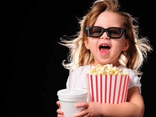 Детский образовательно-культурный киноцентр