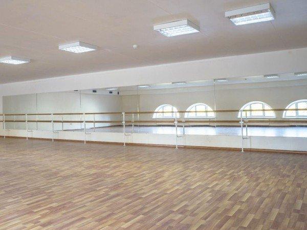 Зал для танцев и гимнастики