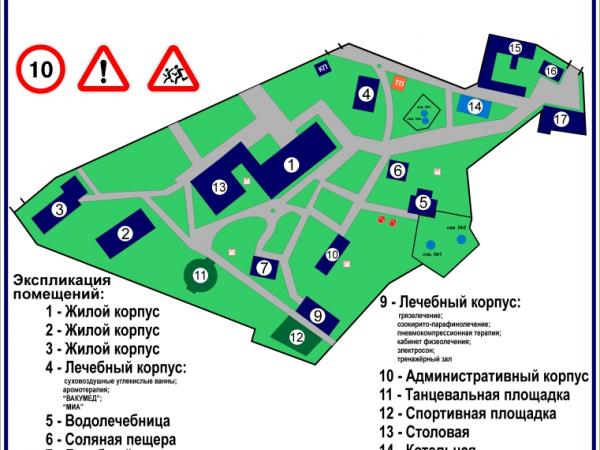 Схема территории санатория «Ченки»