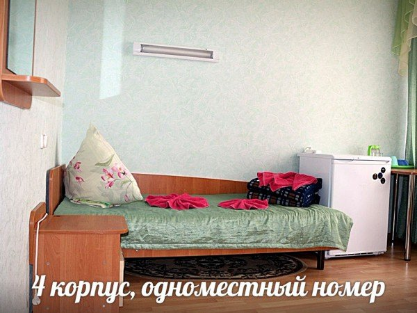 1-мест. 1комн. корпус №4