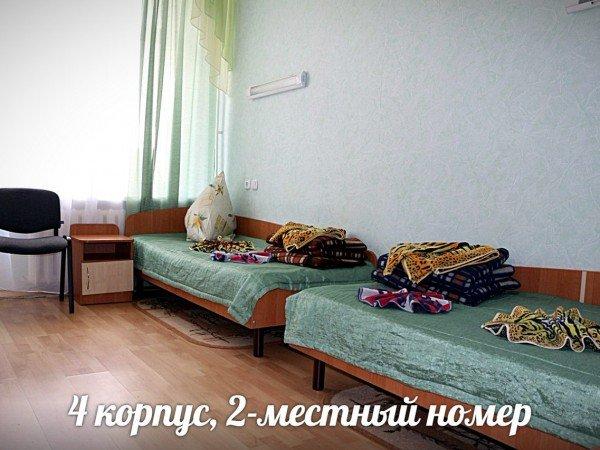 2-мест. 1комн. корпус №4