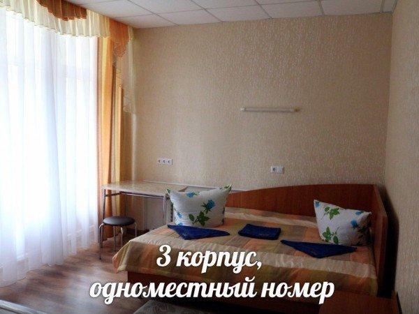 1-мест. 1комн. корпус №3