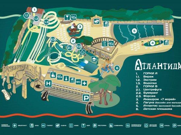 Схема отеля «Атлантида»