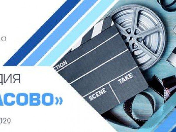 ТВ Студия «Бекасово» (17 - 24.11)