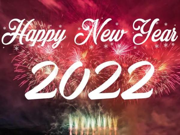 Новый год 2022 «Серпантин»