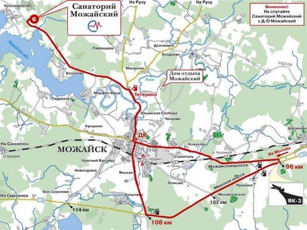 Схема проезда в Санаторий «Можайский»