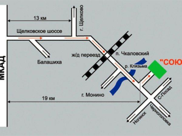 Схема проезда в ФГБУ Курорт-парк «СОЮЗ»