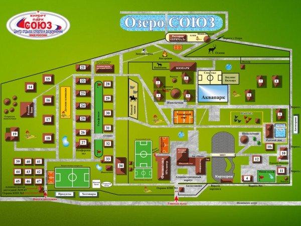 Схема курорт-парка «СОЮЗ»