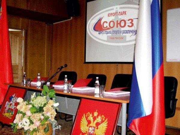 Средний конференц-зал