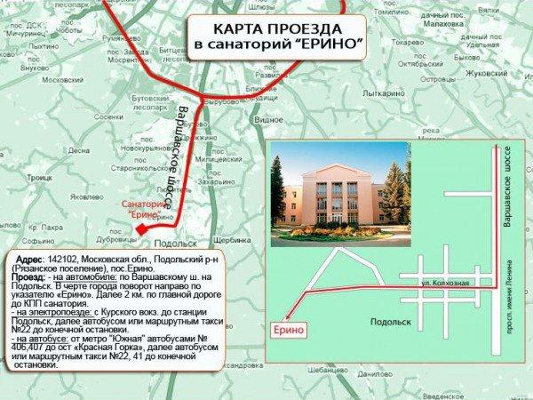 Схема проезда в санаторий «Ерино»