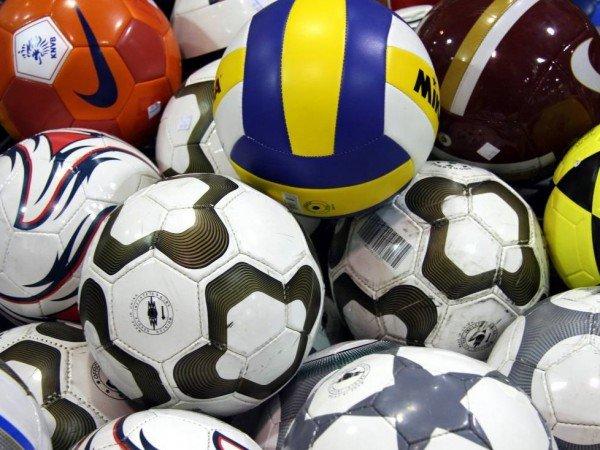 Прокат спортивного инвентаря
