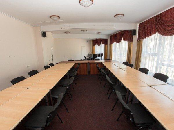 Конференц-зал «Успенский»