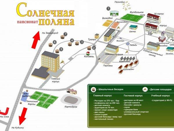 Схема пансионата «Солнечная поляна»