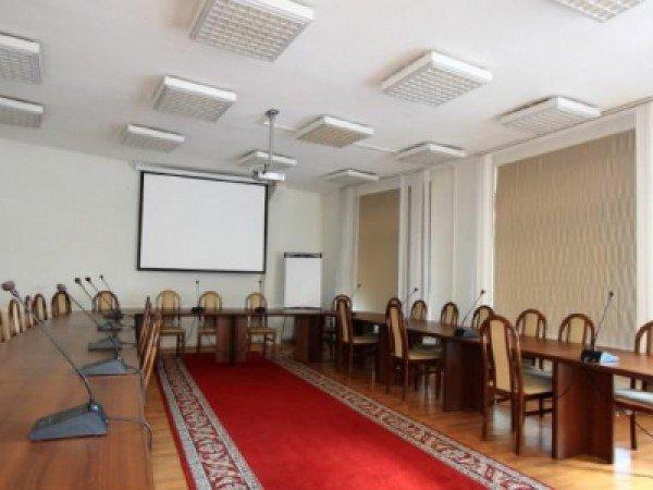 Конференц-сервис и Оборудование для мероприятий