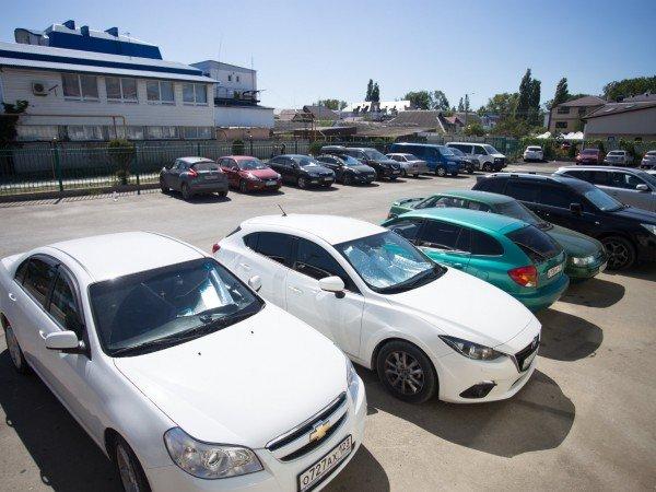 Парковка и трансфер