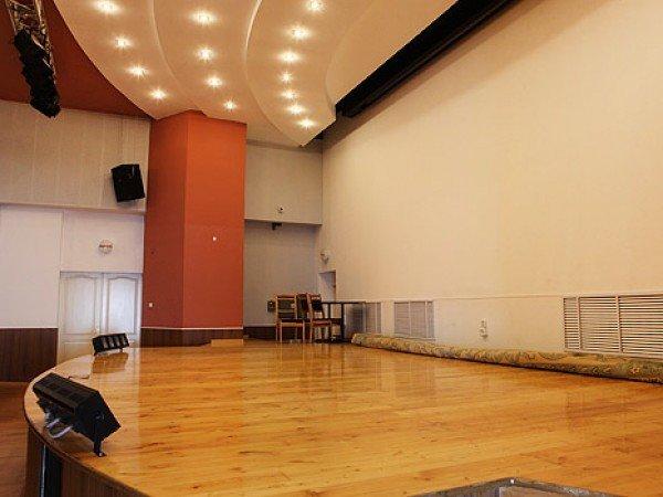 Кино- и концертный зал