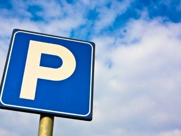 Охраняемая парковка
