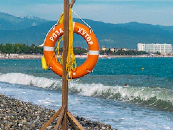 Собственный пляж «Роза Хутор»
