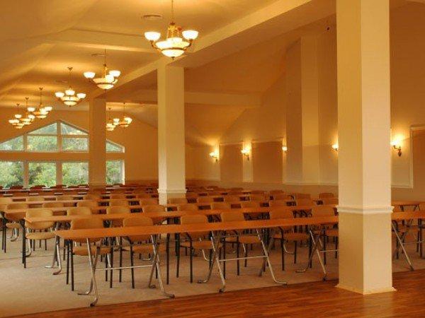 Конференц-зал «Прага»