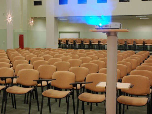 Конференц-зал «Амстердам»